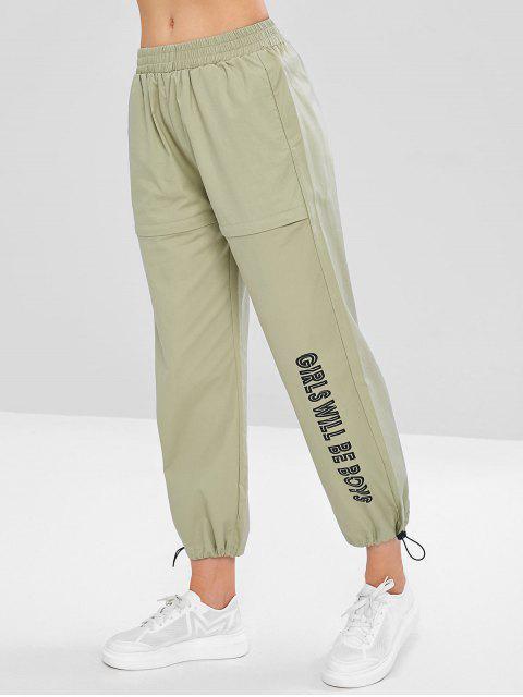 Pantalon de Jogging Graphique à Rebords - Vert Foncé de Mer M Mobile