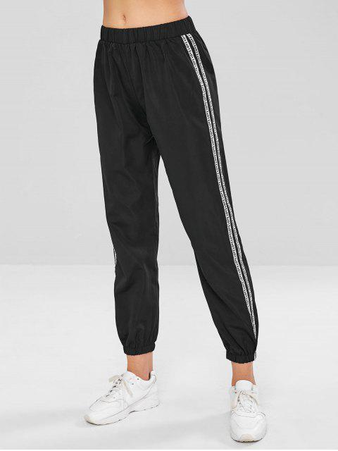 trendy Graphic Side Swishy Track Joggers Pants - BLACK L Mobile