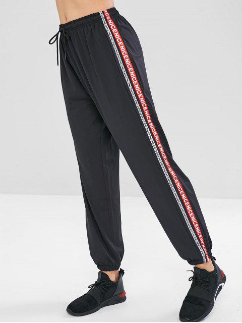 Pantalon Jogger Lettre à Cordon - Noir M Mobile