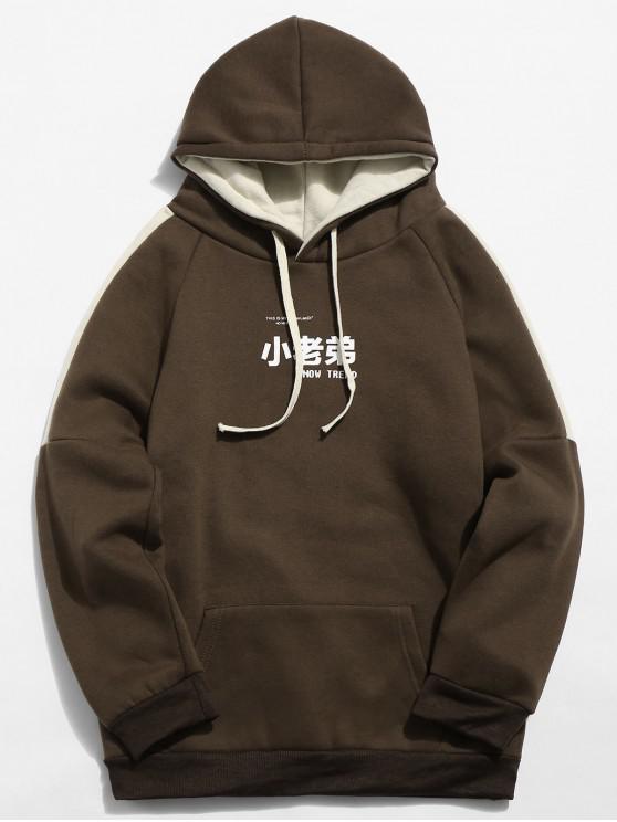 Streifen-Fleece-Hoodie mit chinesischem Schriftzeichen - Kaffee M