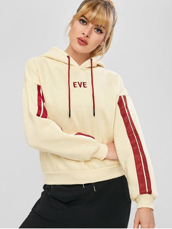 new Embroidered Fleece Lined Sports Hoodie - BEIGE M