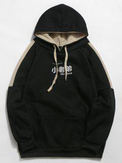 Chinese Character Stripe Fleece Hoodie - Black M