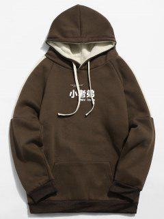 Chinese Character Stripe Fleece Hoodie - Coffee L