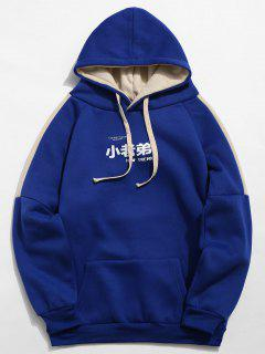 Chinese Character Stripe Fleece Hoodie - Blue L