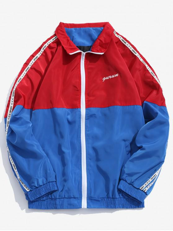 latest Color Block Letter Stripe Lightweight Jacket - RED 2XL