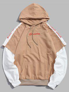 Letter Embroidery False Two Piece Hoodie - Khaki Xl