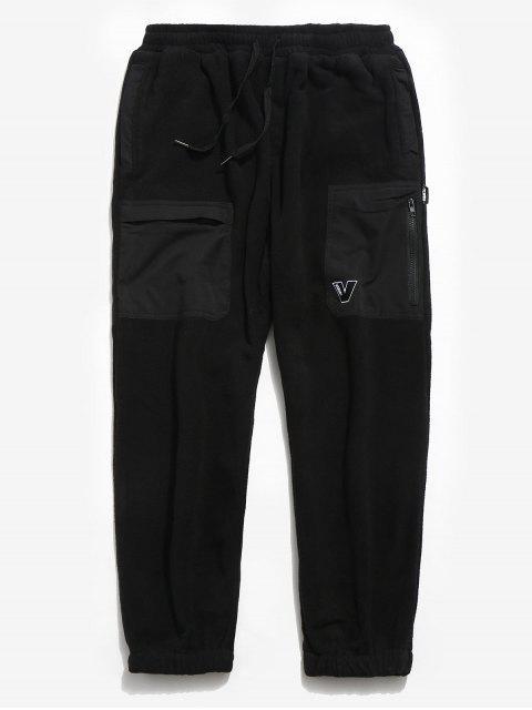 Pantalon de Jogging en Blocs de Couleurs en Laine à Cordon - Noir L Mobile
