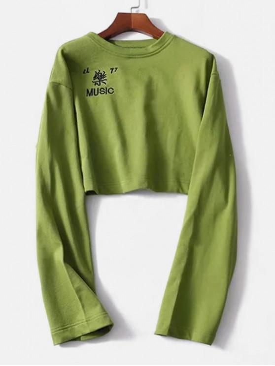 affordable Crop Music Embroidered Sweatshirt - PISTACHIO GREEN L