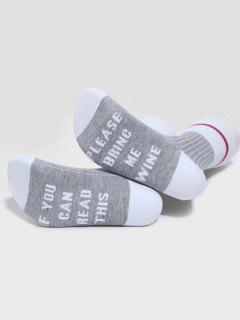 Striped Pattern Cotton Crew Socks - Light Gray