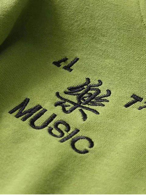 affordable Crop Music Embroidered Sweatshirt - PISTACHIO GREEN L Mobile