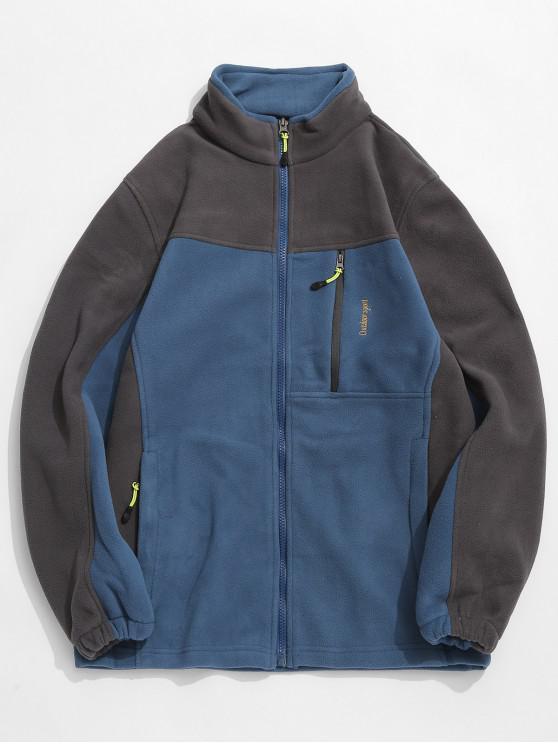 shop Zip Fly Contract Color Fleece Jacket - PEACOCK BLUE S