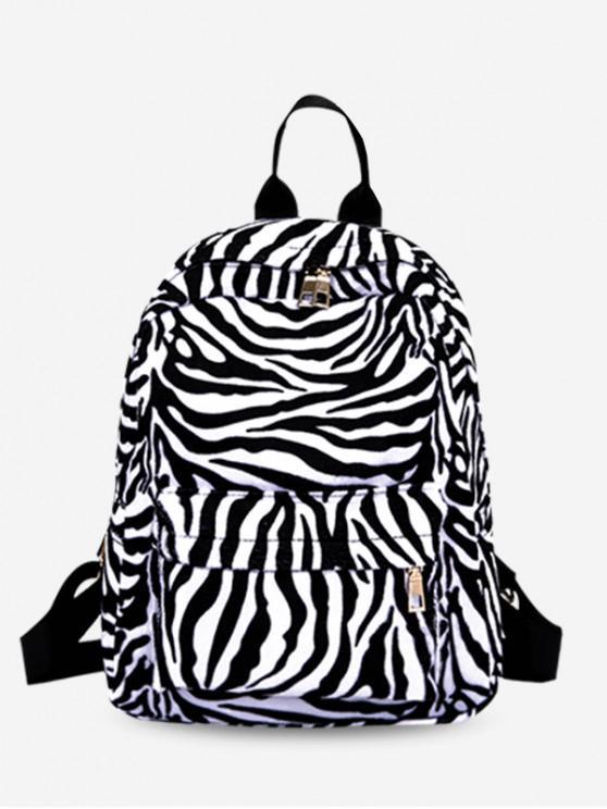 shop Leopard Pattern Zipper School Backpack - WHITE