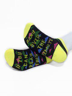 Funny Sentence Pattern Ankle Socks - Multi
