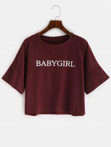 ZAFUL Babygirl رسالة طباعة المحاصيل المحملة - نبيذ احمر S