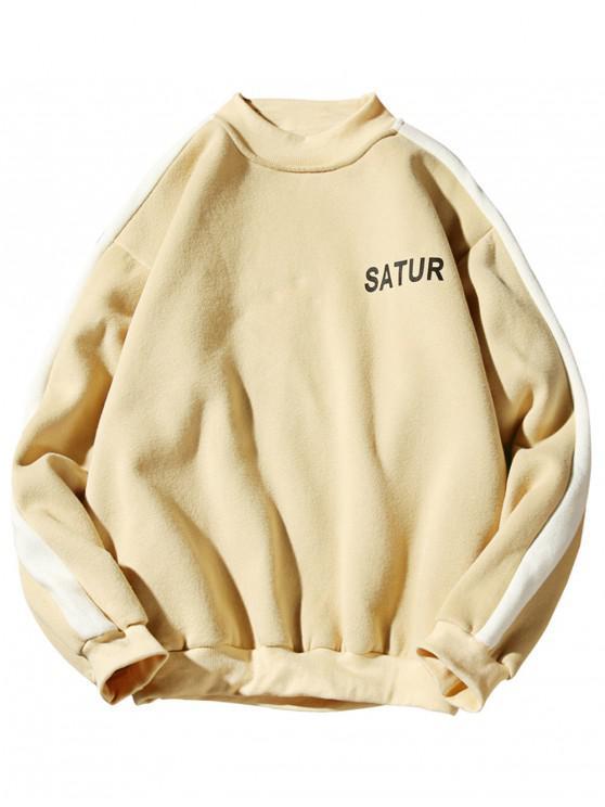 women's Contrast Letter Stripe Fleece Sweatshirt - SUN YELLOW XS