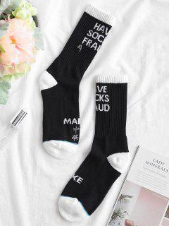 Letter Graphic Hiking Crew Socks - Black