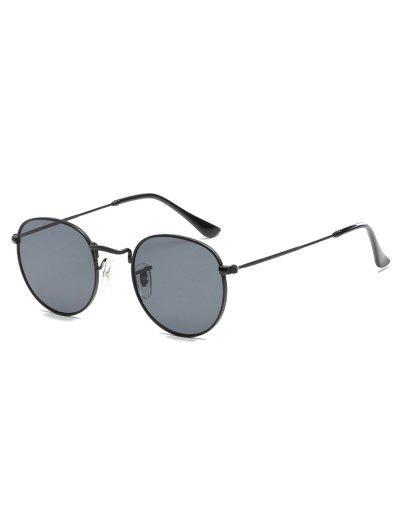 7c1b36f40d Unique Metal Full Frame Flat Lens Sunglasses - Black