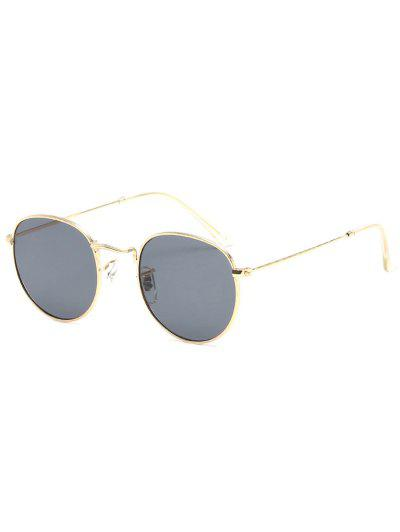 773dadd204 Unique Metal Full Frame Flat Lens Sunglasses - Taupe ...