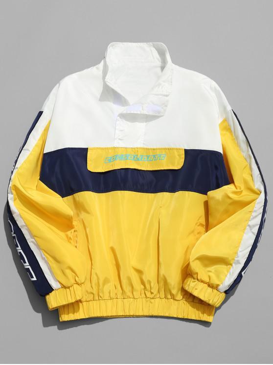 hot Contrast Windbreaker Lightweight Pullover Jacket - YELLOW L