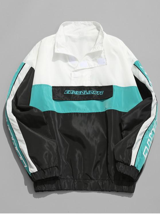 latest Contrast Windbreaker Lightweight Pullover Jacket - MEDIUM TURQUOISE 2XL