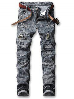 Hole Camo Patchwork Ripped Jeans - Carbon Gray 34