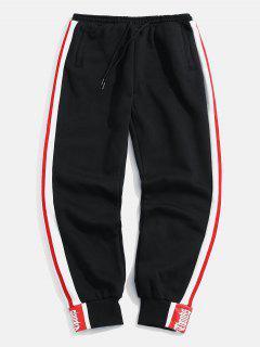 Side Striped Drawstring Pants - Black Xs