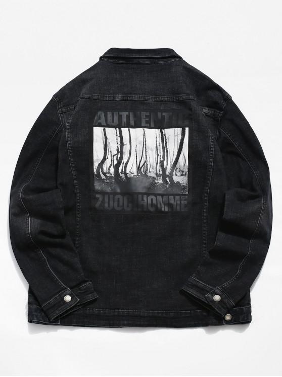 fashion Trees Pattern Button Fly Denim Jacket - BLACK XS