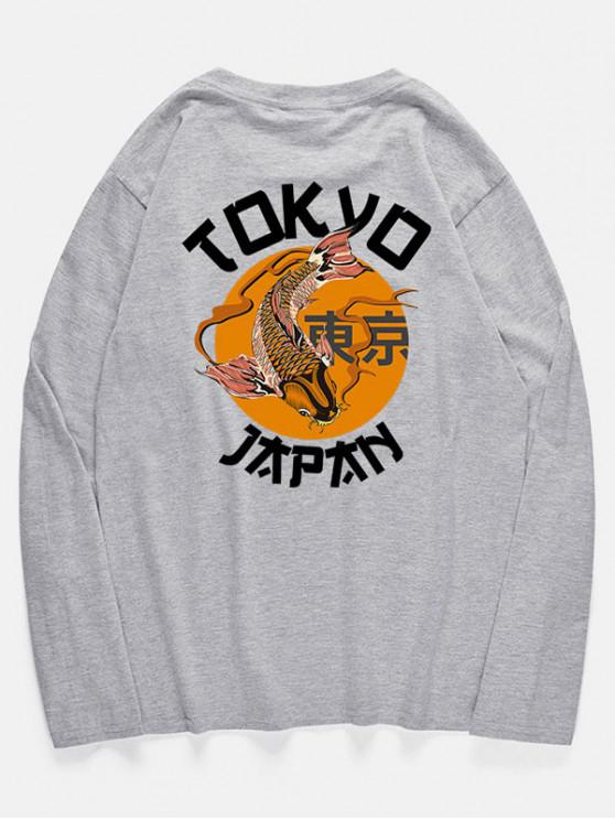 Camiseta estampada carpa con mangas caídas - Nube Gris M