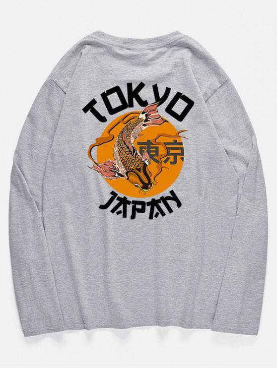shops Drop-shoulder Sleeve Carp Printed T-shirt - GRAY CLOUD XS