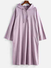 فستان بنمط هودي - الوستارية الأرجواني