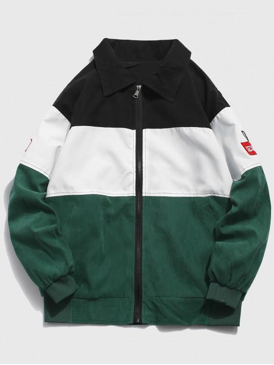 unique Layered Color Block Zipper Jacket - SEA TURTLE GREEN 2XL
