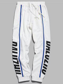 Pantalon De Jogging à Rayures Contrastantes Avec Imprimé De Lettres - Blanc Xl