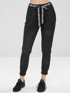 Graphic Belt Mesh Joggers Pants - Black L