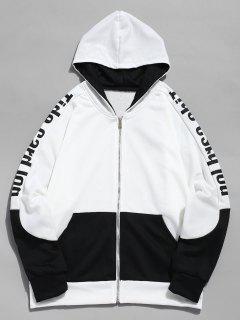 Letter Contrast Zipper Sports Jacket - White 2xl