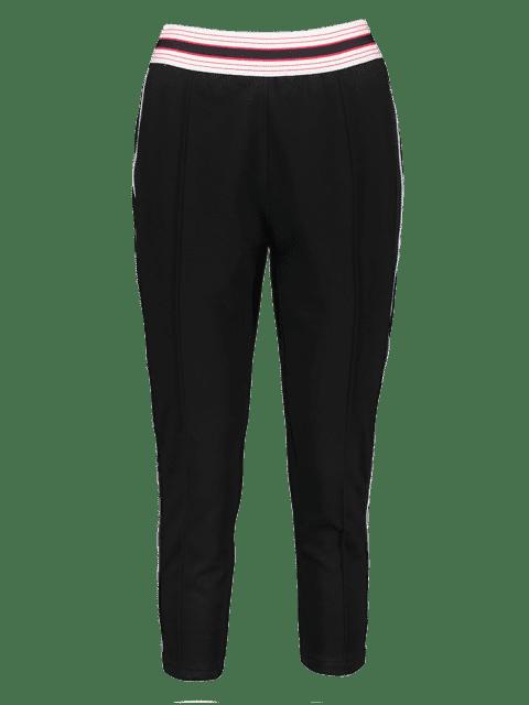 shop Zip Striped Waistband Gym Sweatpants - BLACK L Mobile