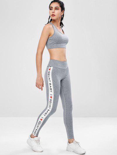 Space Dye Racerback Gym Bra And Leggings Set - Gray M