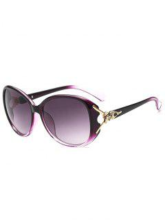 Stylish Butterfly Shape Decoration Sunglasses - Purple