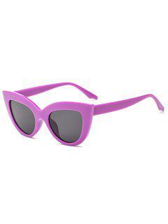Trendy Kitty Eyes Shape Frame Sunglasses - Purple