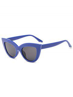 Trendy Kitty Eyes Shape Frame Sunglasses - Blue