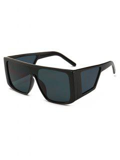 Square Frame Integrated Lens Sunglasses - Black