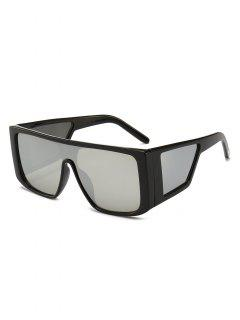 Square Frame Integrated Lens Sunglasses - Silver