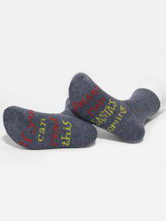 IF YOU CAN READ THIS Pattern Ankle Socks - Gray