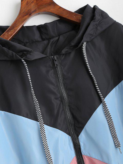 Tricolor Swishyy Track Jacke - Multi S Mobile