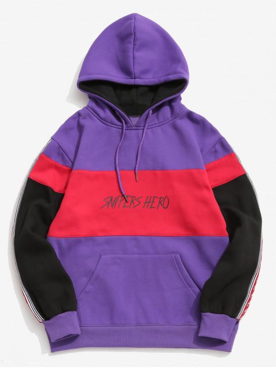 Sudadera con capucha de rayas de color block block polar - Púrpura XS