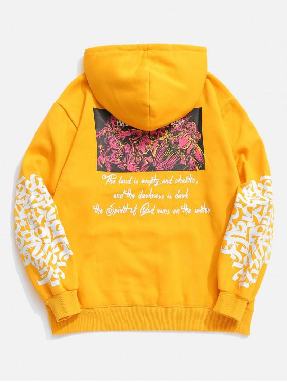 hot Hiphop Graphic Fleece Hoodie - YELLOW S