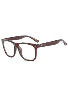 Square Frame European American Style Glasses - Coffee