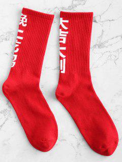 Graphic Knitted Crew Socks - Red