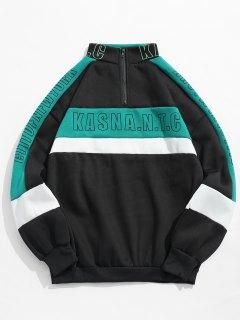 Letter Contrast Color Pullover Fleece Sweatshirt - Black Xl