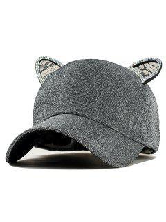 Cat Earrings Decoration Baseball Hat - Gray