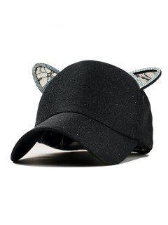 Cat Earrings Decoration Baseball Hat - Black